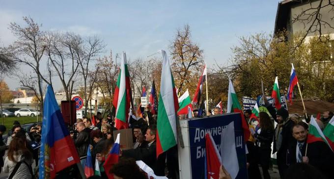 Антиамериканский митинг в Болгарии