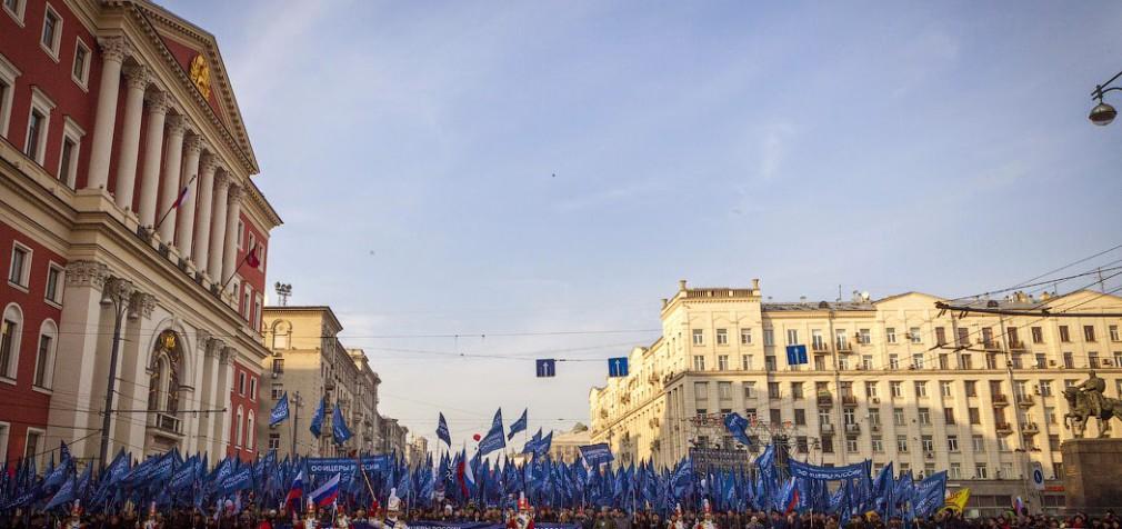 Шествие в честь Дня народного единства завершилось митингом и концертом в Москве