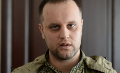 Павел Губарев в Донецке ответил на вопросы журналистов