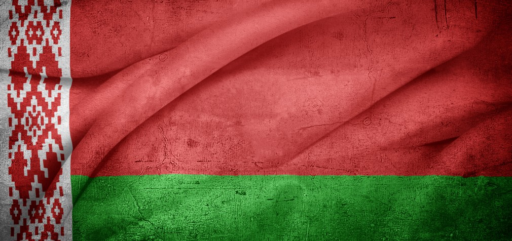 Новости Белоруссии