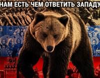 В Москве пройдет международная экспертная дискуссия