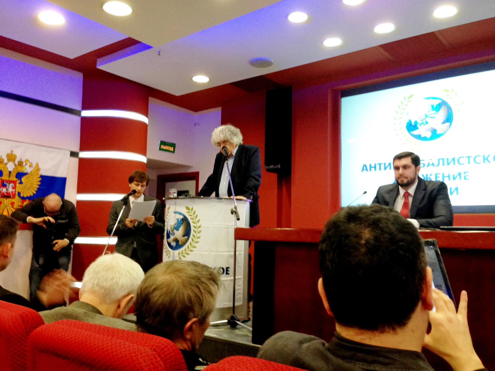 International Panel Discussion: National Dialogue
