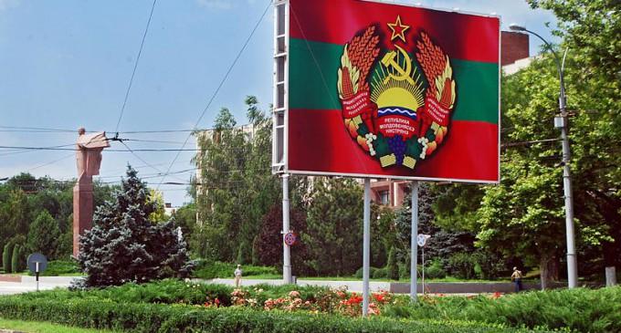 Как Россия спасла мою Приднестровскую юность…