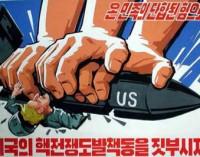 США должны принести извинения за фальсификацию фактов