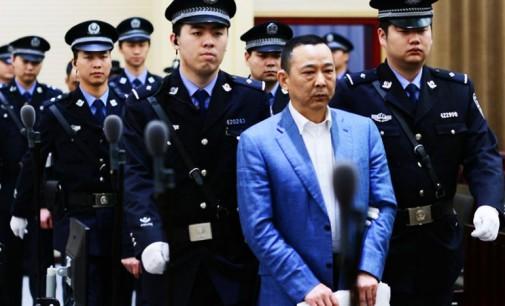 В Китае казнили олигарха