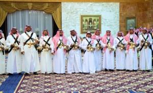 Gulfian Dance