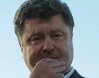 Минские переговоры: Киеву дали сохранить лицо?