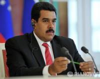 Мадуро объявил о международном заговоре против Венесуэлы
