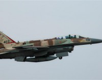 ISIS calls upon Israel to bomb Syria