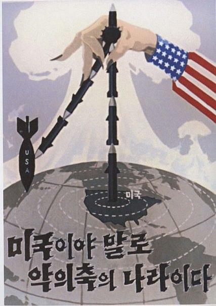 Вильям Энгдаль: Истинные причины враждебности США против Северной Кореи