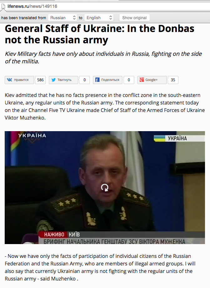 "Ukrainian Government: ""No Russian Troops Are Fighting Against Us"". Sanctions against Russia based on Falsehoods"