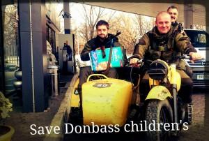 Алексей Смирнов и Ко #SaveDonbassChildren #SaveDonbassChildrenFromUkrainianArmy