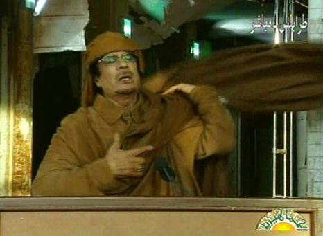 Речь Муаммара Каддафи 22 фев.2011. Русский перевод.