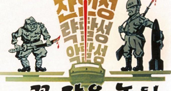 КНДР подвергла критике Синдзо Абэ за попытки внести изменения в «послание Мураямы»