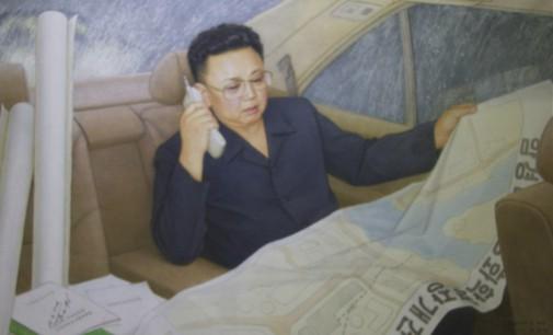 — Какой рабочий график был у Ким Чен Ира?
