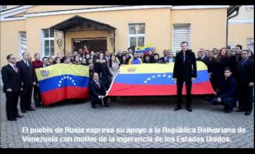Венесуэла подверглась новой атаке