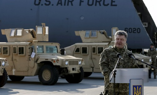 Украина установит высокоточное оружие на присланные США бронемашины