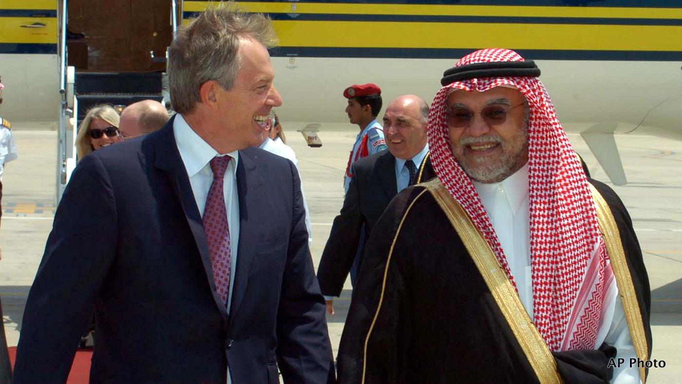 George Bush a Terrorist Suspect?