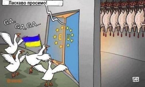 Коллапс экономики Украины