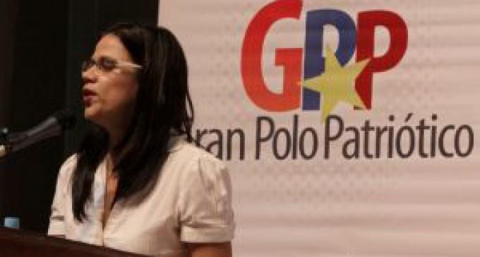 Завершается в Венесуэле Конгресс Великого Отечественного полюса