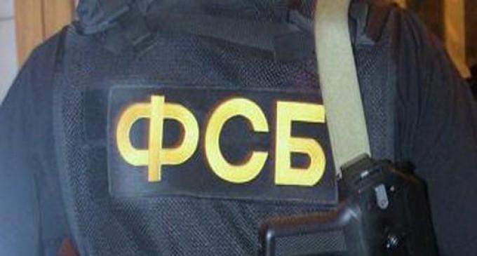 ФСБ уличила жителя Самары в намерении «развалить Россию»