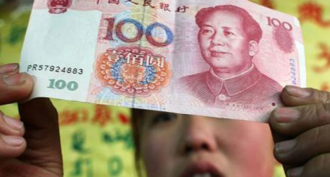 Incorporate the yuan into the Special Drawing Rights