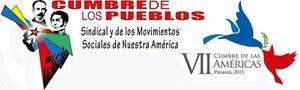 В Панаме проходят два одновременных саммита