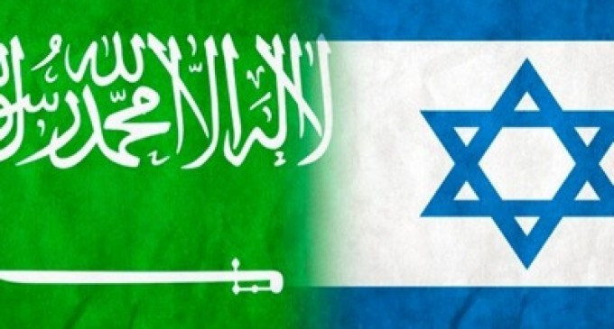 Israel and Saudi Arabia join forces