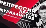 Открытое Письмо Президенту Украины Петру Алексеевичу Порошенко от Граждан США, Несогласных с Политическими Репрессиями на Украине
