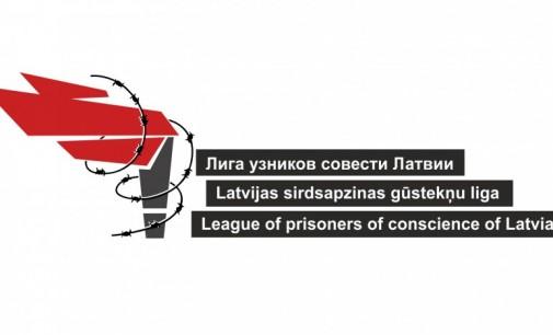 В Латвии формируется лига узников совести