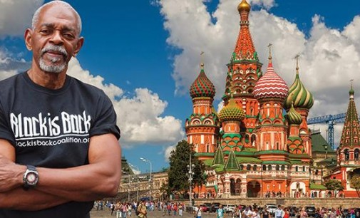 From Russia With Love by Uhuru
