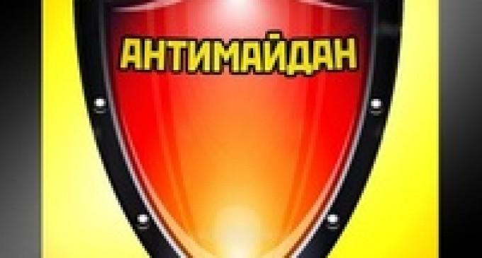 Презентация доклада от проекта «Антимайдан-Аналитика»