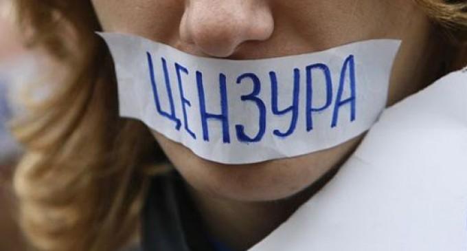 Продолжение «мифов о Западе». Миф второй: «На Западе существует подлинная свобода слова».