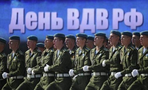 День Воздушно-десантных войск в России