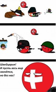 countryballs-Комиксы-швейцария-личное-975462