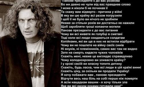 Публицист Дмитрий Дзыговбродский: музыкант Андрей Кузьменко (Скрябин) — был убит