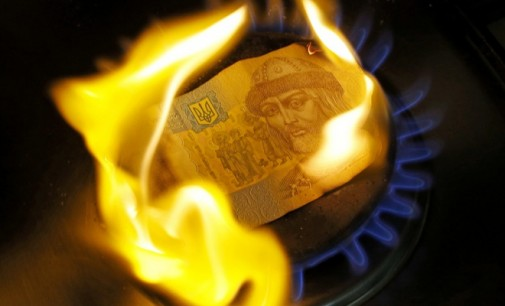 Russia is ready to reduce gas prices for Ukraine