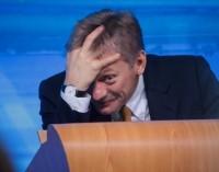 Peskov denied Russia send air forces to Syria