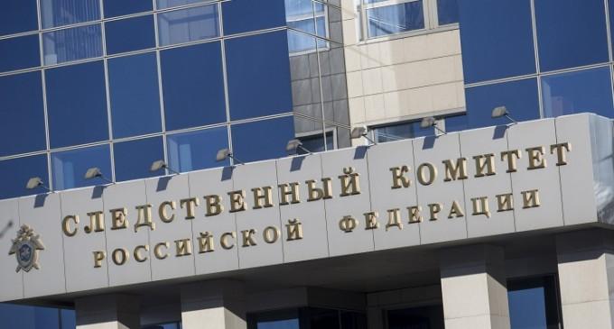 Russia to investigate Ukrainian crimes