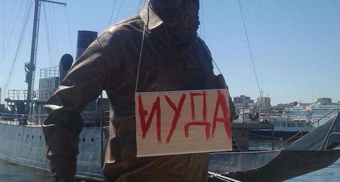 Во Владивостоке на памятник Солженицыну повесили табличку «Иуда»