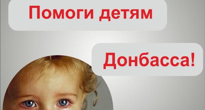 Русский, вспомни, что ты русский!