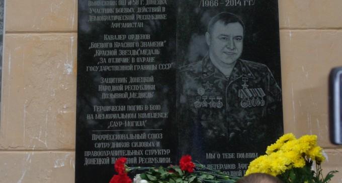 Отчёт о поездке в ДНР 13-17 октября 2015 года