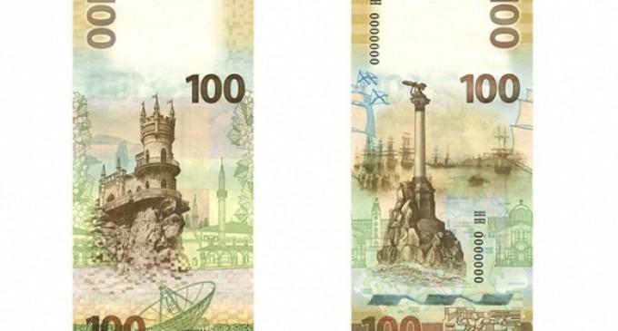 Центробанк выпустил новые сторублевки в честь Крыма и Севастополя.