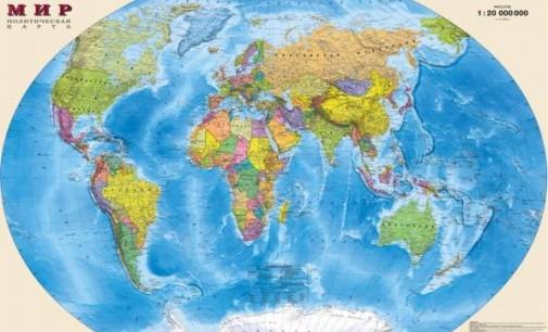 Антиглобалистское движение России представляет: новый проект «Геополитика»