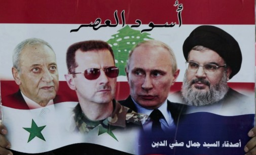 Успехи российской коалиции в Сирии: взгляд постфактум