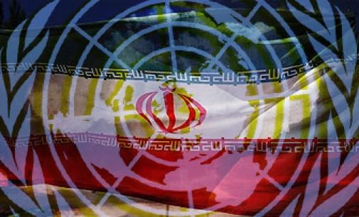 Россия раскритиковала доклад ООН по правам человека в Иране