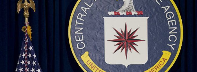 EU 'Was a CIA Project from the Beginning'