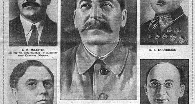 30 июня 1941 года в СССР был учреждён ГКО