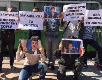 В Брюсселе прошел митинг жителей Южной Осетии