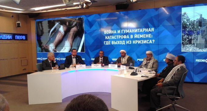 В «РИА Новости» прошла встреча с йеменской делегацией